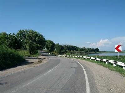 Ungheni Moldova online ro matrimoniale