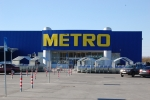 Magazin Metro Cash & Carry Intrarea