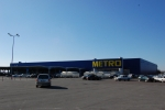 Magazin Metro Cash & Carry Parcarea