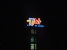 Logoul Universitatii Tehnice din Moldova pe timp de noapte