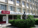 Libraria ProNoi si Monumentul lui Eminescu