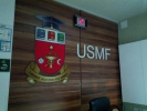 Complexul Sportiv Universitar USMF, La Intrare