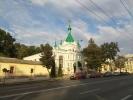 Biserica Sfintul Ierarh Nicolae