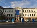Universitatea Tehnica din Moldova, Facultatea Electronică și Telecomunicații
